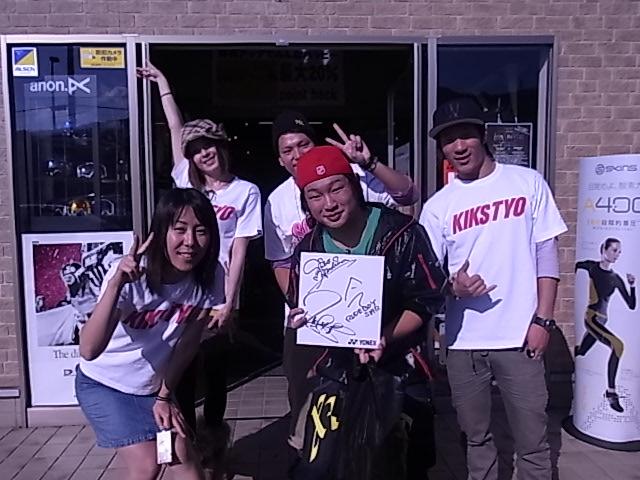 仙台 ☆ EXTREME さん_c0151965_21535917.jpg