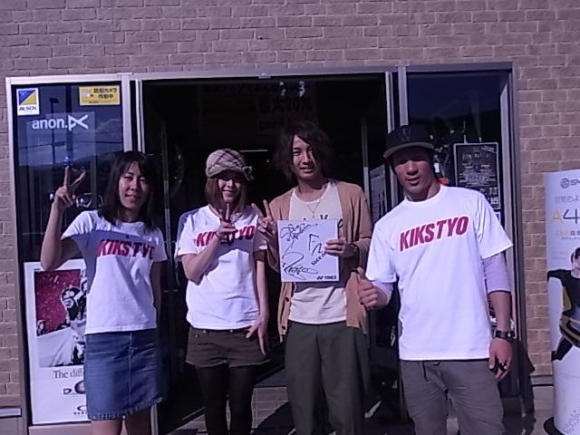 仙台 ☆ EXTREME さん_c0151965_21541054.jpg