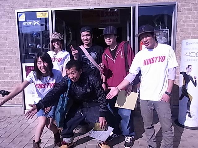仙台 ☆ EXTREME さん_c0151965_21542022.jpg
