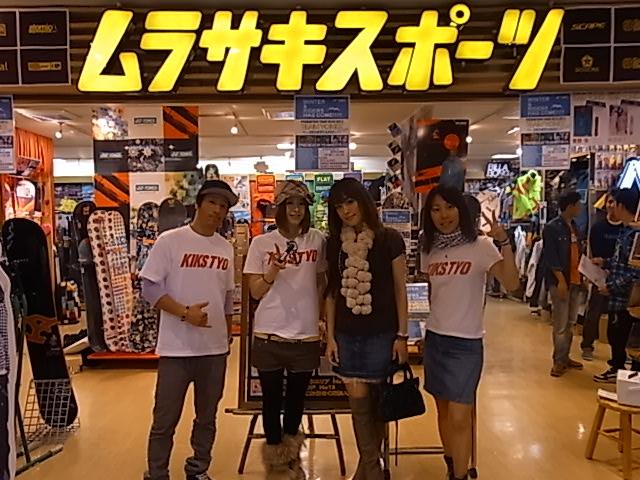 仙台 ☆ ムラサキスポーツ仙台さくら野店 さん_c0151965_2224528.jpg