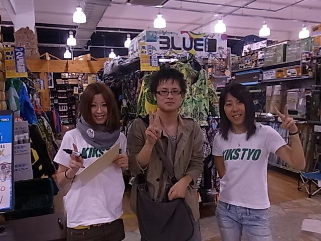 福島 ☆ ゼビオ郡山 さん_c0151965_2320024.jpg