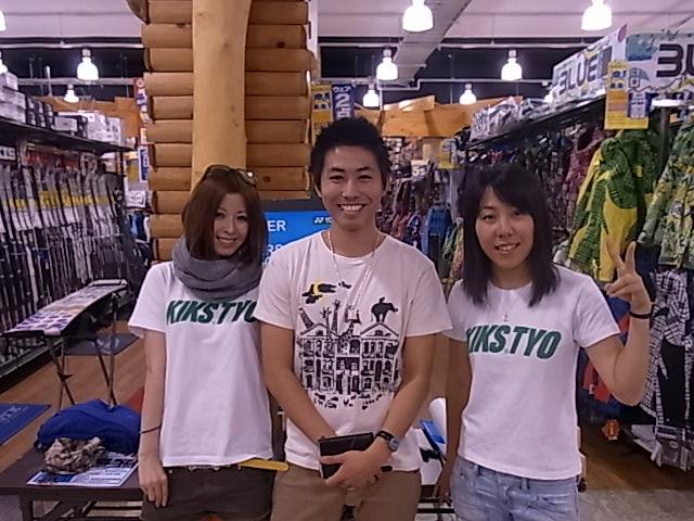 福島 ☆ ゼビオ郡山 さん_c0151965_23253965.jpg