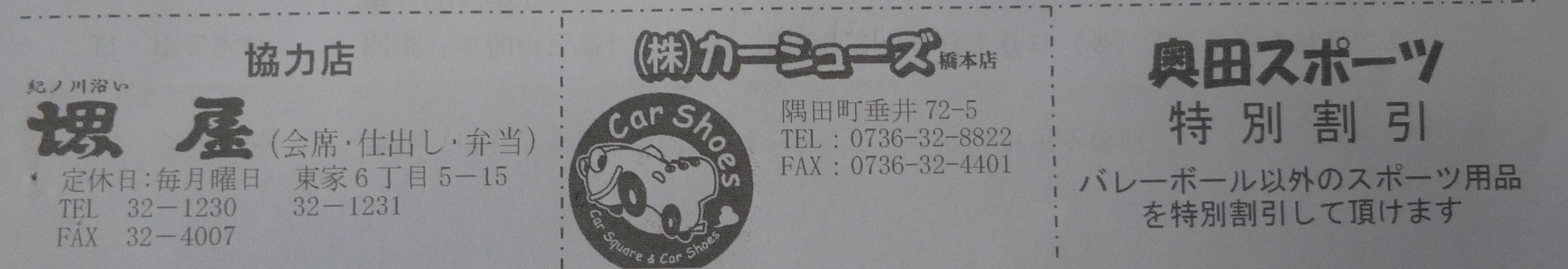 f0097677_97996.jpg