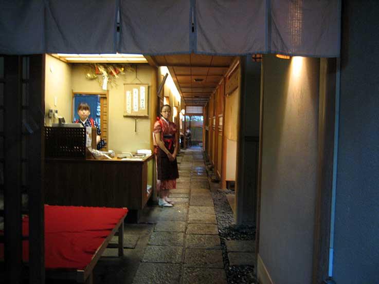 京でお蕎麦_b0057679_829395.jpg
