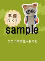 c0084780_21441047.jpg