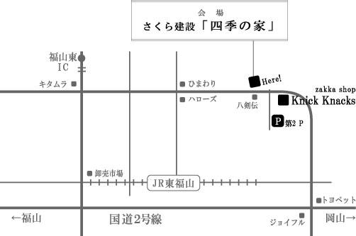 b0203182_8174313.jpg