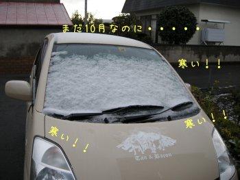 f0205887_2202140.jpg