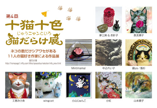 猫のコーナー復活&お知らせをちょこっと^^_a0136293_13433225.jpg