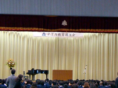 府中市立第一中学校_a0047200_22195814.jpg