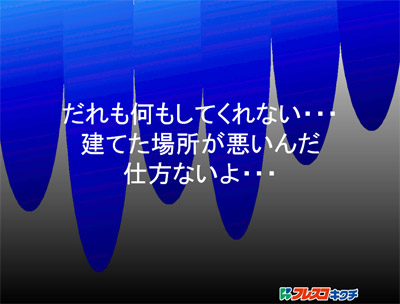 f0070004_14131832.jpg