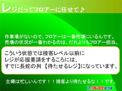 f0070004_14142189.jpg