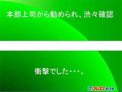f0070004_1875536.jpg