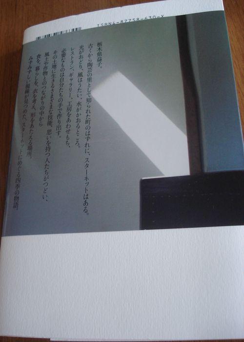 f0084806_21501050.jpg