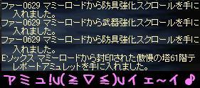 f0072010_7104736.jpg
