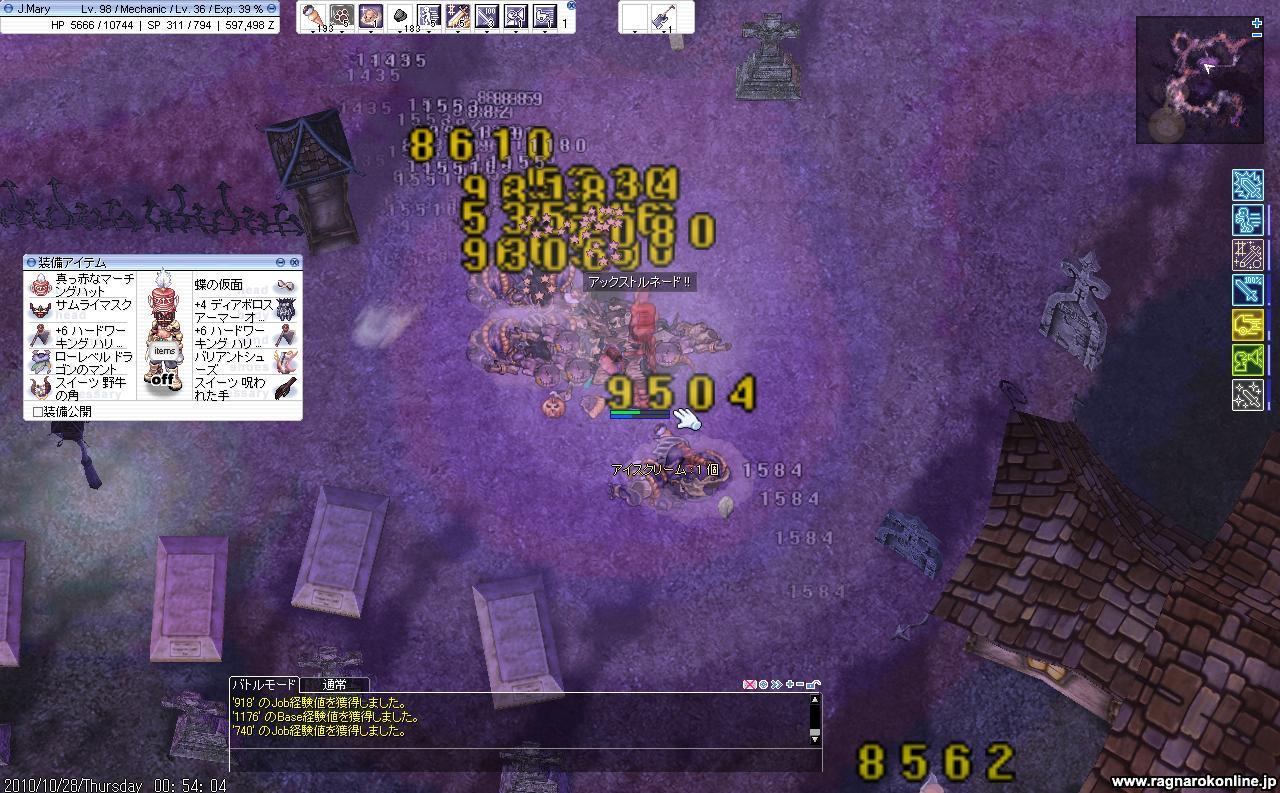 f0049016_116131.jpg