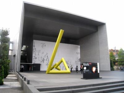 瀬戸内の建築とアート満喫の旅_e0010418_16282792.jpg