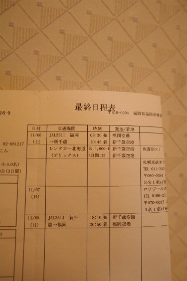 b0169123_19221338.jpg