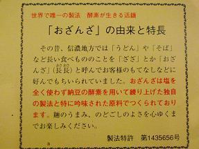 f0022024_233845.jpg