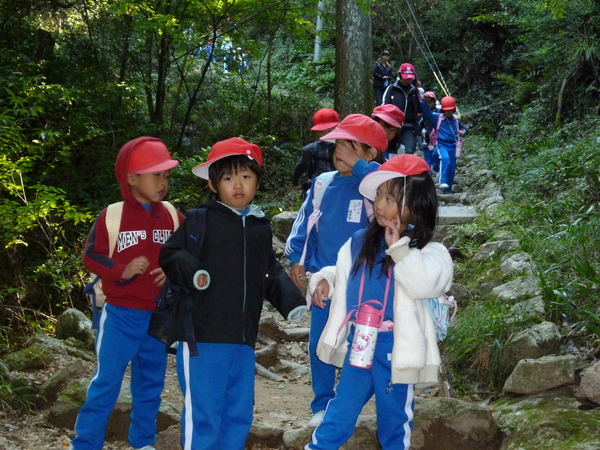 槙尾山登山_e0213130_1439750.jpg