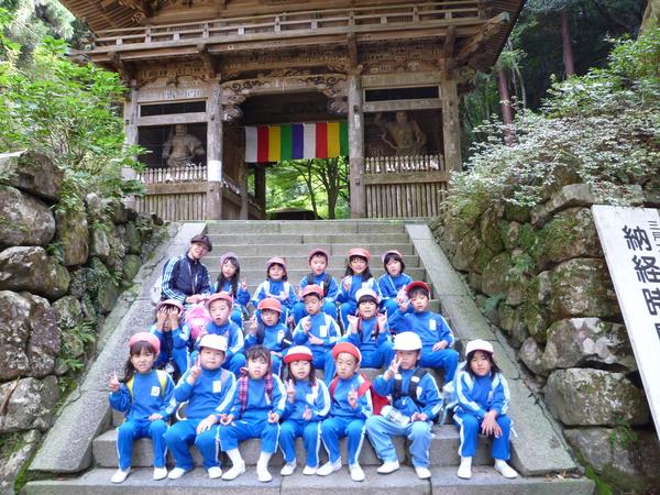 槙尾山登山_e0213130_15273833.jpg