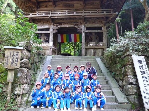 槙尾山登山_e0213130_15284656.jpg