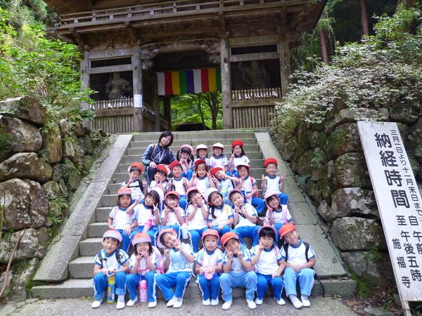 槙尾山登山_e0213130_1528494.jpg