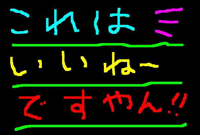 f0056935_1921814.jpg