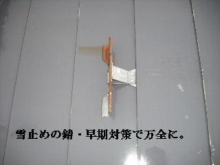 f0031037_18372211.jpg