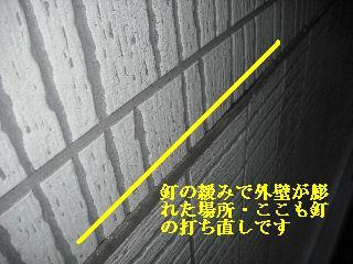 f0031037_18381864.jpg
