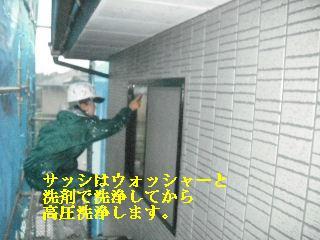 f0031037_1838220.jpg