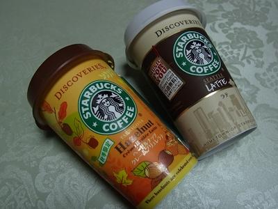 スタバのコンビニコーヒー