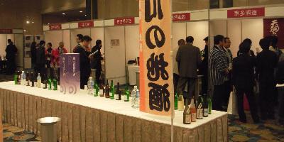 金沢・加賀・能登の酒 試飲会に行ってきました_f0193752_329968.jpg