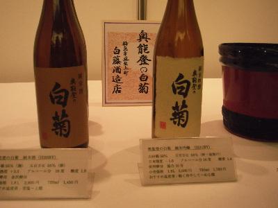 金沢・加賀・能登の酒 試飲会に行ってきました_f0193752_3425543.jpg