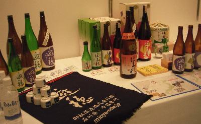 金沢・加賀・能登の酒 試飲会に行ってきました_f0193752_3453675.jpg