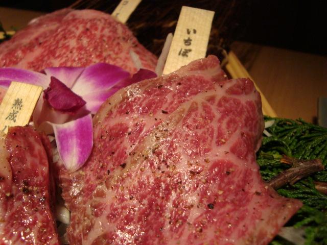 新宿「新宿旭町の肉処 はなもんや」へ行く。_f0232060_304973.jpg