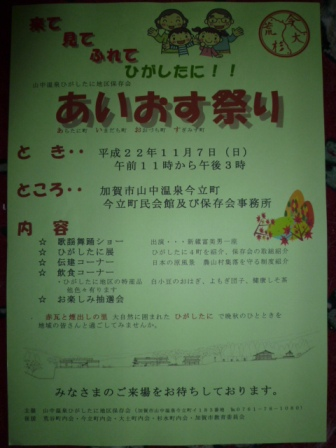 f0186361_2002364.jpg