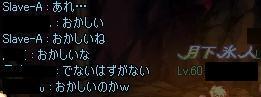 b0024863_21123284.jpg