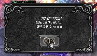 f0233667_138329.jpg