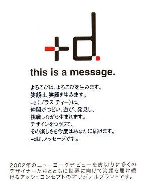 b0125570_10432546.jpg