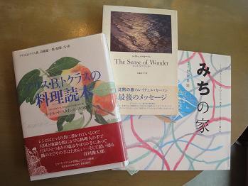 10月28日(木) ロコママのおすすめ秋の読書_e0006772_21543567.jpg