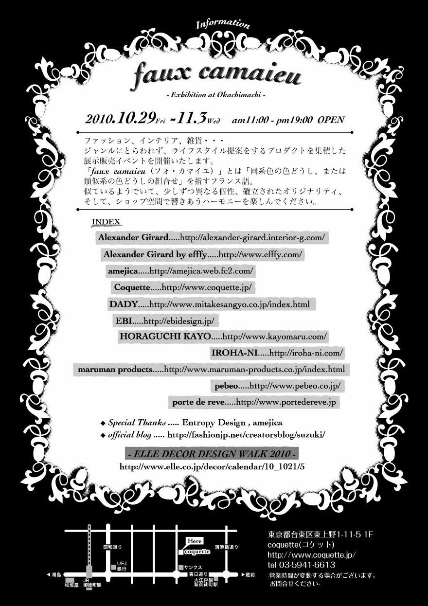c0200976_0335375.jpg