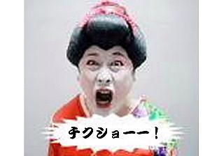 b0081979_19583180.jpg