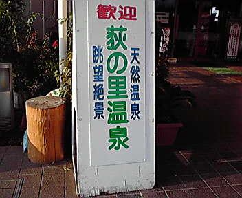 b0032380_935038.jpg