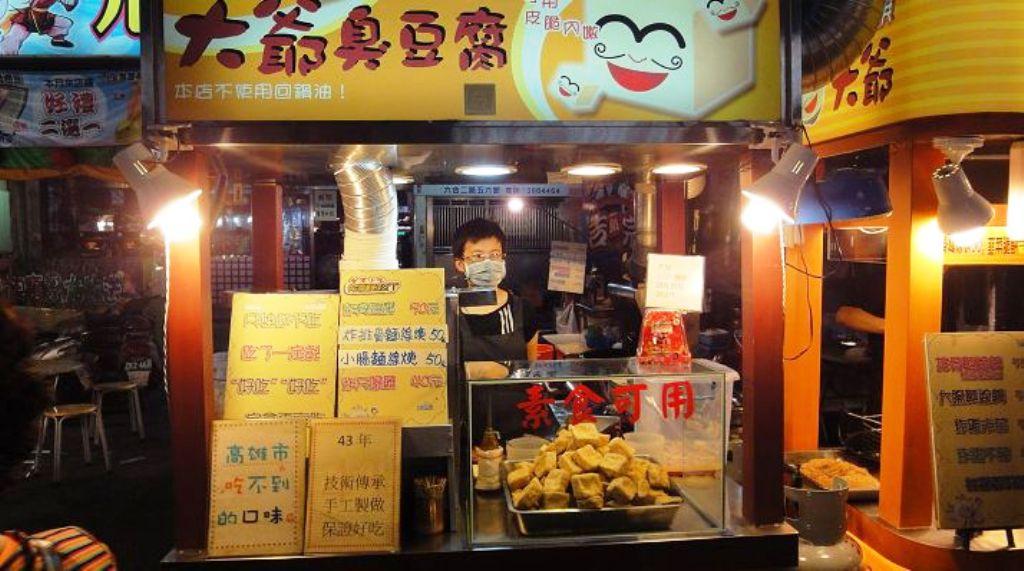 ■台湾の夜市_e0094583_17455528.jpg
