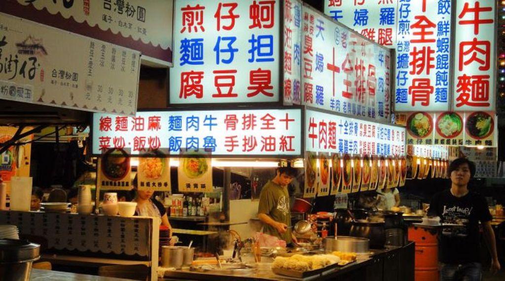 ■台湾の夜市_e0094583_1746015.jpg
