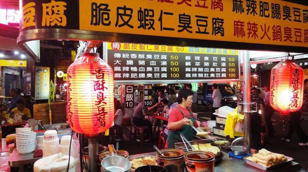 ■台湾の夜市_e0094583_1746268.jpg
