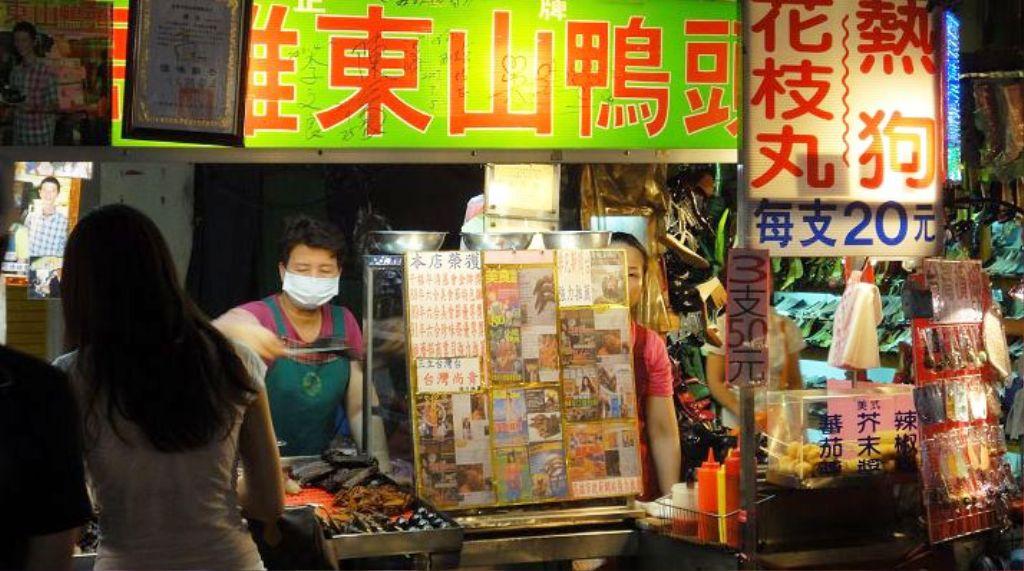 ■台湾の夜市_e0094583_17484885.jpg