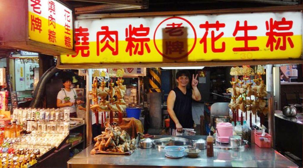 ■台湾の夜市_e0094583_17492794.jpg