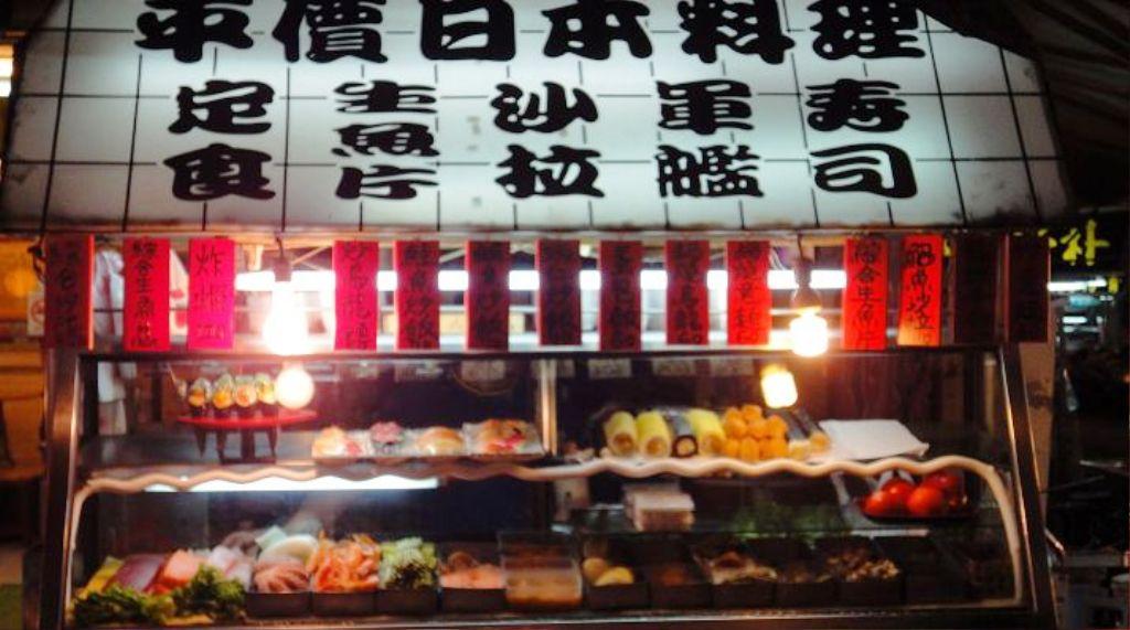 ■台湾の夜市_e0094583_17495640.jpg
