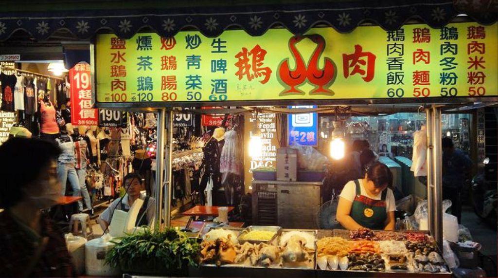 ■台湾の夜市_e0094583_17503928.jpg